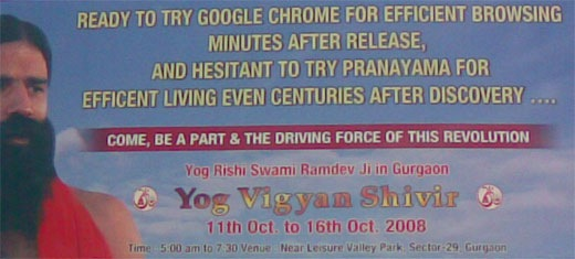 Yoga needs Google!